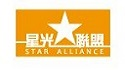 star alliance movies.jpg